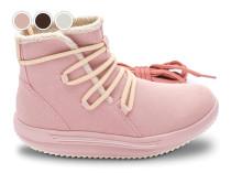 Comfort Ankle čizme