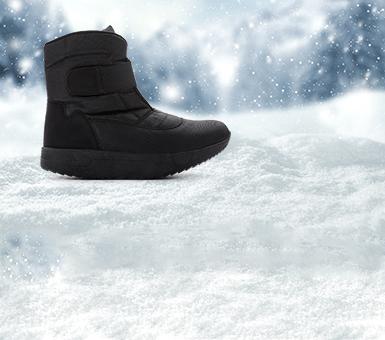 Duboke zimske čizme